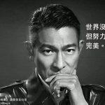 貝克大叔畫漫畫:演員名言分享-劉德華(Andy Lau)