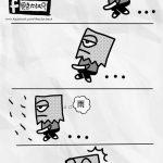 貝克大叔畫漫畫:下雨天,就是會這樣……