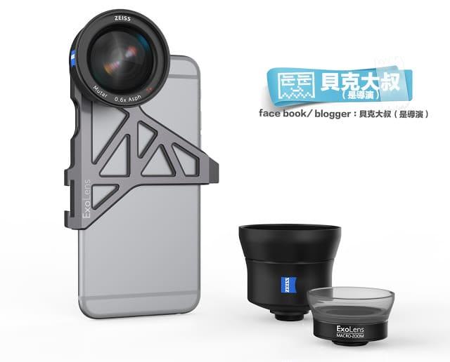 鏡頭大廠蔡司(Zeiss)出手機專用鏡頭了!