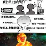 搞笑影片:台北燈節恐怖片……