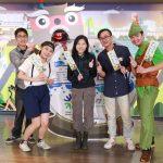 貝克大叔參加台北探索館「童樂世界」活動記者會(內有新聞報導)