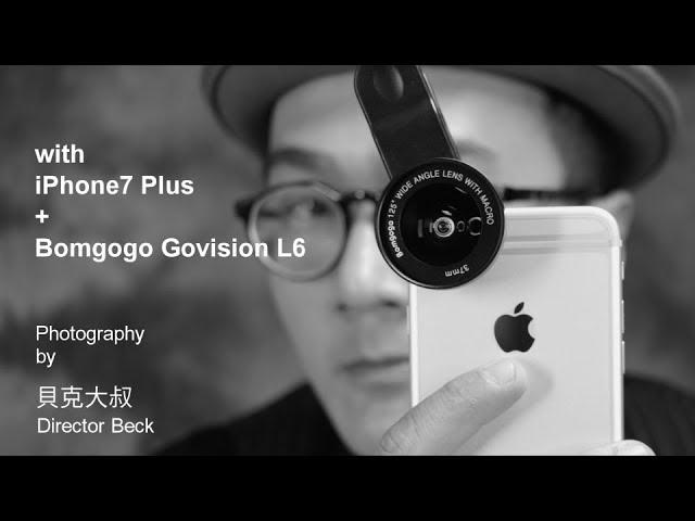 手機廣角Bomgogo L6拍攝縮時攝影,展現台灣美景