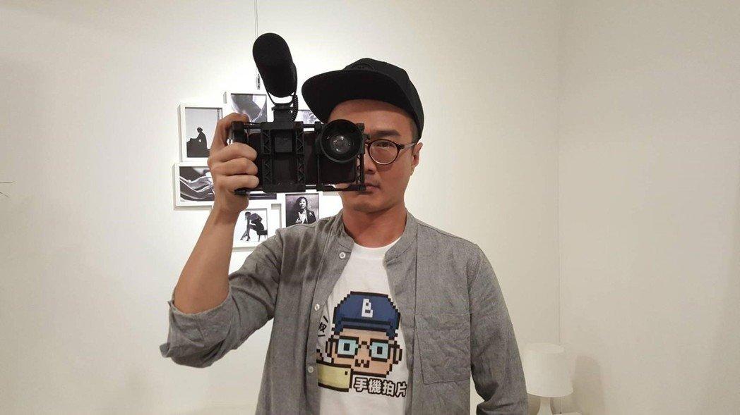 為推廣人人會拍片,是貝克導演投入手機影音教學的初衷。